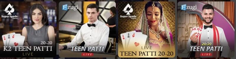 Four teen patti games in 10CRIC's app